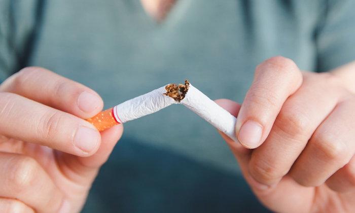 مضرات سيگار