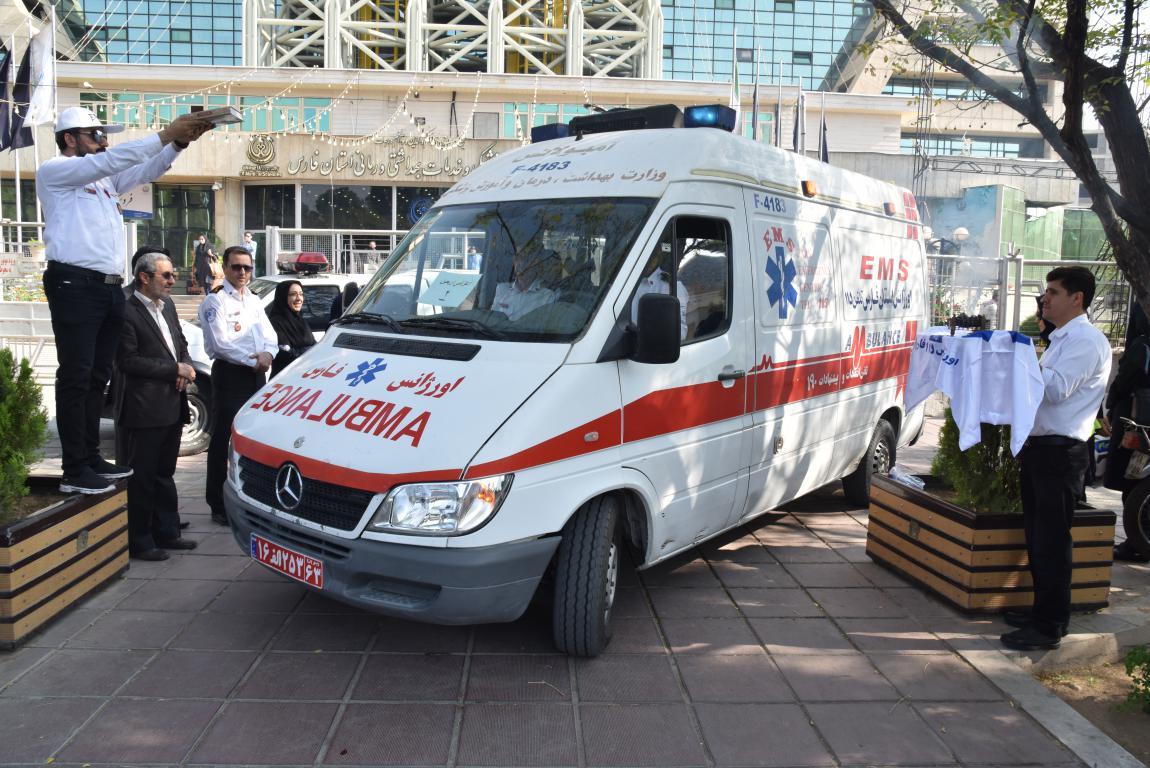 مرکز اعزام آمبولانس خصوصی